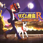 Rhythm Thief & The Emperor's Treasure Original Soundtrack