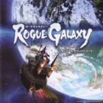 Rogue Galaxy Original Soundtrack