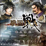 Sengoku IXA Original Soundtrack
