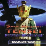 Shin Megami Tensei -Strange Journey- Soundtrack