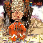 SNK Characters Sound Collection Vol. 3 -Geese Howard-