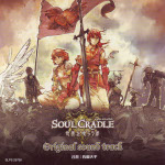 Soul Nomad and the Soul Eaters Original Soundtrack