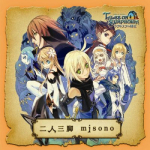 Tales of Symphonia -Dawn of the New World-: Three-Legged Race - Misono