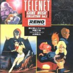 Telenet Game Music Collection Vol. 1