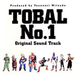 Tobal No. 1 Original Soundtrack