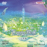 Eternal Sonata Special Disc