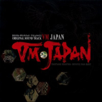 VM Japan Original Soundtrack