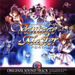 Vantage Master Portable Original Soundtrack