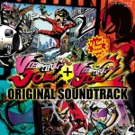Viewtiful Joe + Viewtiful Joe 2 Original Soundtrack