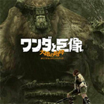 Shadow of the Colossus Original Soundtrack