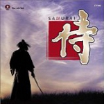 Way of the Samurai Original Soundtrack