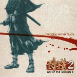 Way of the Samurai 2 Original Soundtrack