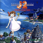 Wonder Project J2 Original Soundtrack
