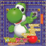 Yoshi's Story Game Soundtrack