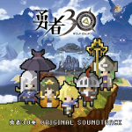 Half-Minute Hero Original Soundtrack