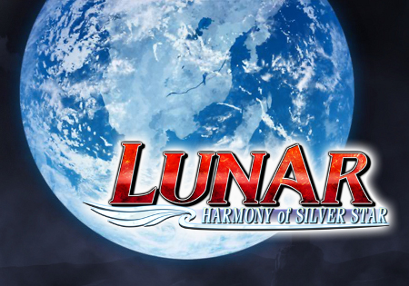 Lunar: Harmony of the Silver Star