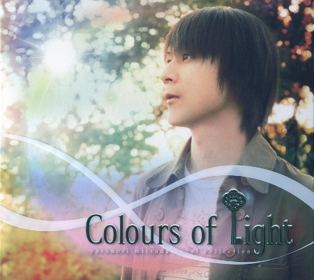 Colours of Light