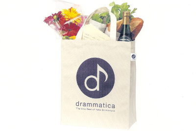 Goodie Bag Depicted on Back of Drammatica