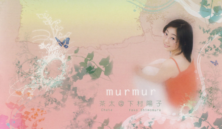 Murmur Was an Original Vocal Album Composed by Yoko Shimomura