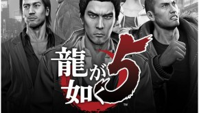 Yakuza5FeaturedSongs