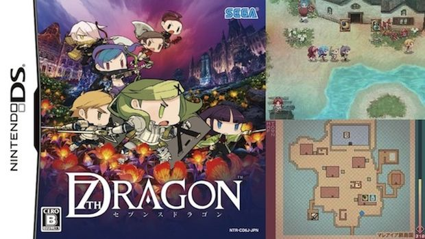 7th Dragon box art and screenshots