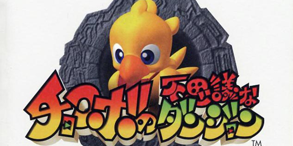 Chocobo's_Mysterious_Dungeon_boxart