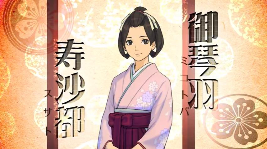 Dai-Gyakuten-Saiban-Companion