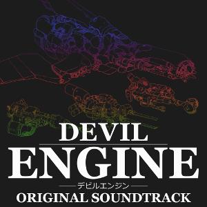 VGMO -Video Game Music Online- » Devil Engine Original Soundtrack