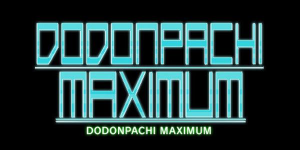 DoDonPachiMaximumLogo