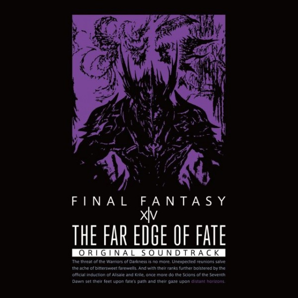Far Edge of fate