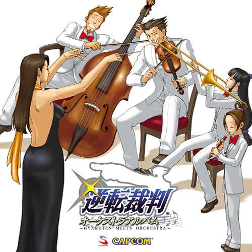 GS-Orchestra_Tanomi