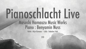 PianoschalchtliveBanner