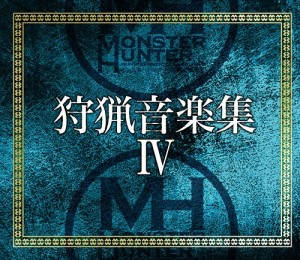 MH cover