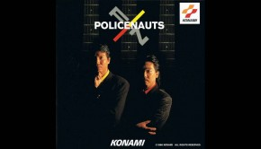 Policenauts F N