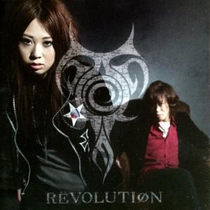 TerraRevolution