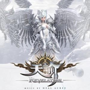 Revelation original soundtrack