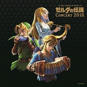 Vgmo Video Game Music Online The Legend Of Zelda Concert