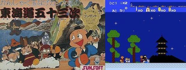 Tokaido Gojusan-tsugi-box art and screenshot