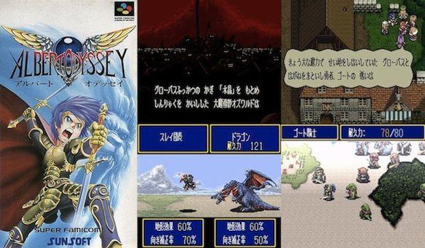 Albert Odyssey box art and screenshots