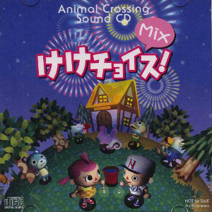 animalcrossingpromo