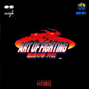 artfighting3