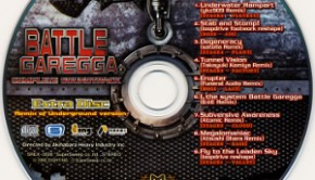 battle garegga extra disc