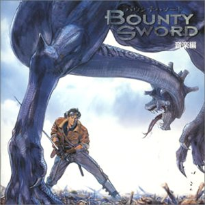bountysword