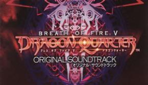 breathfire5