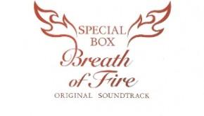 breathfirebox