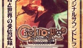 cielnosurgeost1