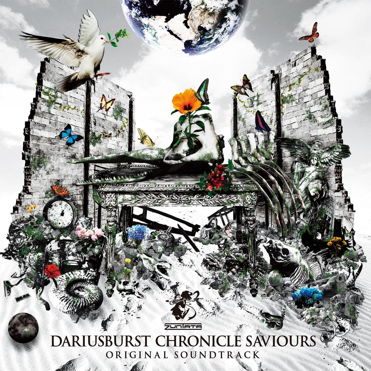 dariusburstchronicles