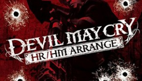 devilmaycryarr