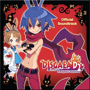 disgaead2