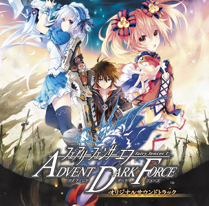 fairy fencer ADF